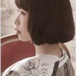 [Japonia] Yanagi Nagi ujawnia szczegóły o nowym singlu