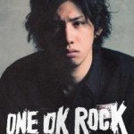 [Japonia] Taka z ONE OK ROCK feat. Simple Plan