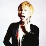 "[Japonia] Acid Black Cherry ogłasza projekt ""Shangri-la"""