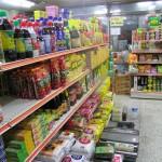 [Korea Płd] Konsumenci coraz bardziej optymistyczni