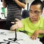 [Chiny] Targi pracy dla niepełnosprawnych w Pekinie