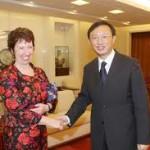 [Chiny] Chiny zacieśniają więzi z Unią Europejską