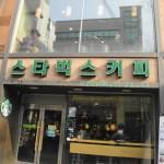 [Korea Płd] Obroty kawiarni rosną