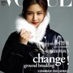 [TAJWAN] Ha Ji Won wygląda czarująco w Tajwańskim Vogue