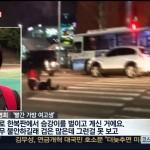 "[Korea Płd] Heroiczna ""the red backpack girl"" ratuje kierowcę autobusu"