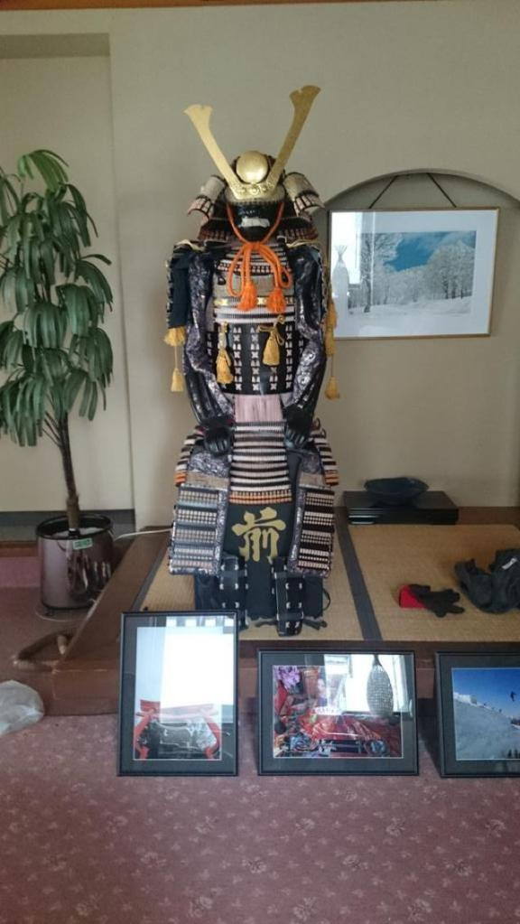 samurai-suit
