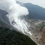 [Japonia] Wulkany w Japonii znów straszą