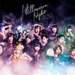 """[Japonia] AKB48 ujawniają krótką wersję teledysku do """"Halloween Night"""""""