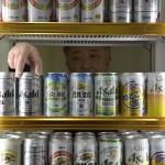 [Japonia] Ceny piwa w dół!