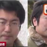 [Japonia] Reporter NHK aresztowany za podwójny gwałt