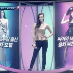 [Korea Płd] Brazylijska modelka szokuje swoim głosem koreańską publiczność