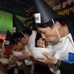 [Korea Płd] Możliwie najbardziej depresyjne święto w ciągu roku – Black Day
