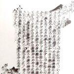 [Japonia] Niesamowite dzieła japońskiej artystki