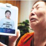 [Chiny] Nieodwzajemniona miłość doprowadza do tragedii