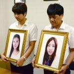 [Japonia] Areszt dla podejrzanego o morderstwo Chińskich sióstr