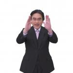 [Świat] Niespodzianka ukryta w konsolach Nintendo Switch