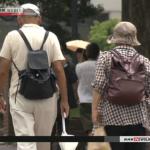 [Japonia] Japończycy pobili rekord starości