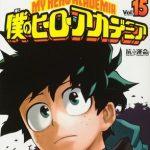 """[Japonia] Tygodniowa przerwa mangi """"My Hero Academia"""""""
