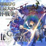 [Japonia] Fate/Grand Order ma już 10 milionów pobrań