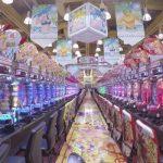 [Japonia] 3,2 miliona osób podejrzanych o uzależnienie od hazardu