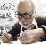 [Japonia] Hayao Miyazaki ujawnia tytuł swojego nowego filmu