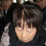 """[Japonia] Wyrok śmierci dla """"Czarnej Wdowy"""""""