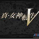 """[Świat] """"Shin Megami Tensei V"""" trafi na Zachód"""