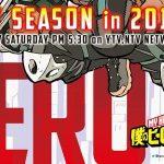 """[Japonia] Zapowiedź 3 sezonu """"Boku no Hero Academia"""""""