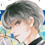 """[Japonia] Garść informacji o anime """"Tokyo Ghoul:re"""""""