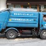 [Japonia] Złodziej śmieciarki schwytany