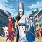 [Japonia] Koniec obecnego i zapowiedź nowego sezonu Gintamy