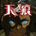 [Japonia] Wiemy kto wykona opening anime Sirius the Jaeger