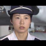 [Japonia] Pierwsza kobieta jako pilot myśliwca