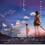 [Japonia] 5 centymetrów na sekundę a Blu-ray