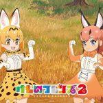 [Japonia] Sega zrobi grę na podstawie Kemono Friends