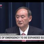 Japonia rozszerza stan nadzwyczajny w niedzielę 16 maja