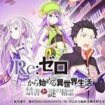 Gra przeglądarkowa Re:Zero wychodzi w Japonii.